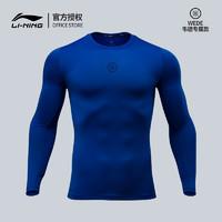 李寧緊身衣男長袖短袖健身服籃球運動跑步訓練t恤