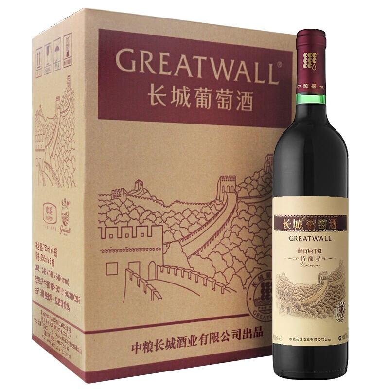GREATWALL 长城 解百纳 特酿3年 干红葡萄酒 750ml*6瓶