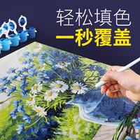 自油自画数字油画diy手绘填充油彩画手工画画diy油彩填色涂色减压