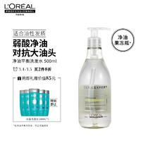 L'OREAL PARIS 巴黎欧莱雅 油脂平衡洗发水(500ml+赠 丝泉洗发水100ml*5) *3件