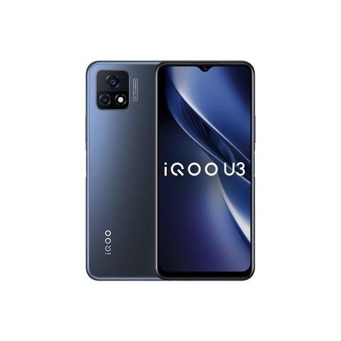 U3千元5g天玑800U120Hz竞速屏快充手机