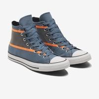 CONVERSE 匡威 All Star 169451C 男女款运动帆布鞋