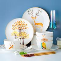 尚行知是 创意北欧陶瓷碗盘餐具套装 16件套