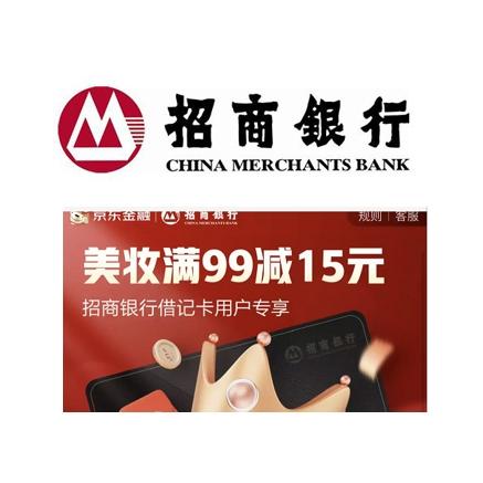 移动专享 : 招商银行 X 京东 3月借记卡专享优惠