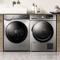 LittleSwan 小天鹅 TG100V62WADY5+TH90-H02WY 洗烘套装 10kg+9kg