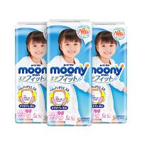 88VIP:moony 裤型婴儿纸尿裤 XXL女26片*3