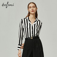 Eifini 伊芙丽 1B3220112 女士衬衫