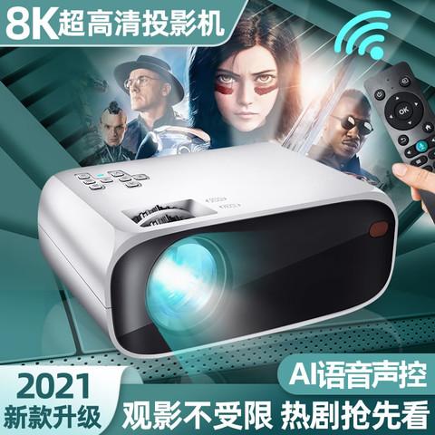 投影仪家用小型便携式高清4K无线同屏可以连手机一体机投影机wifi墙上看电影白天墙投迷你宿舍学生家庭影院