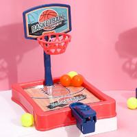 兒童籃球架 迷你桌面投籃機(小籃球6個)