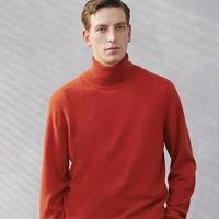 女神超惠买、历史低价:UNIQLO 优衣库 429076 男装羊绒两翻领毛衣