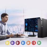 攀升办公商用台式电脑主机 商睿2代 酷睿i3 10100