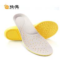牧の足 中性透气运动鞋垫