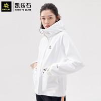 KAILAS 凯乐石 致敬珠峰系列 KG2011602 女士冲锋衣