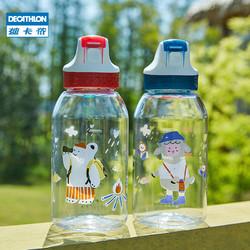 迪卡侬儿童户外运动水杯tritan塑料透明便携吸管旅行卡通QUMC