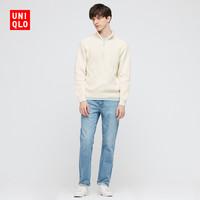 4日0点:UNIQLO 优衣库 433834 男装半拉链针织衫