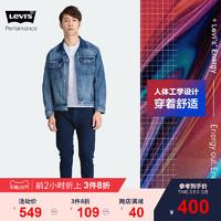 Levi's Engineered Jeans 男士经典牛仔夹克 67778-0007