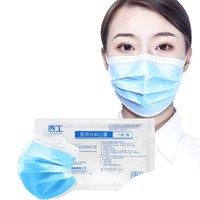 善工 医用外科口罩 独立包装 灭菌级 100只装