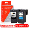 绘威PG-845/CL-846墨盒套装 适用佳能MG3080 MG2980 MG2580s MG2400 TS3180 MX498 TS208 TS308 ip2880