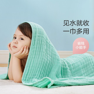 Purcotton 全棉时代 纱布浴巾(80cm×115cm)