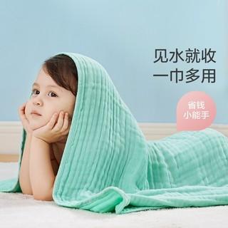 全棉时代 纱布浴巾 松石蓝 80cm×115cm