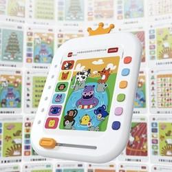 YQCHILDHOOD 益趣童年 儿童早教学习机 +凑单品