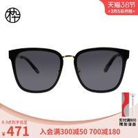 木九十新款墨镜 大框时尚方框 偏光防紫外线太阳镜 MJ101SF522