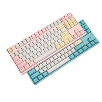 粉丝价、新品发售:GANSS 高斯 HS-87D Hello GANSS 白桃 双模无线机械键盘