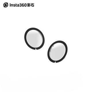 Insta360 ONE X2全景保护镜(2片装)