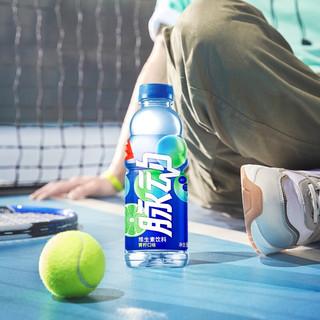 Mizone 脉动 维生素饮料 青柠味 600ml*15瓶