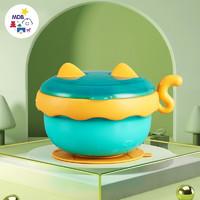 MDB儿童餐具宝宝注水保温碗婴儿吸盘碗辅食碗防摔碗 绿色 +凑单品