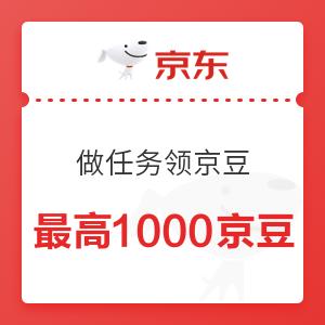 移动专享 : 京东 长虹自营旗舰店  做任务领京豆