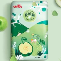 Chiaus 雀氏 薄+C引力系列 婴儿尿裤