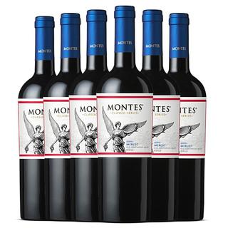 MONTES 蒙特斯 montes)经典系列梅洛干红葡萄酒750ml*6整箱装 智利原瓶进口红酒