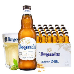 Hoegaarden 福佳 小麦白啤酒 330ml*12瓶