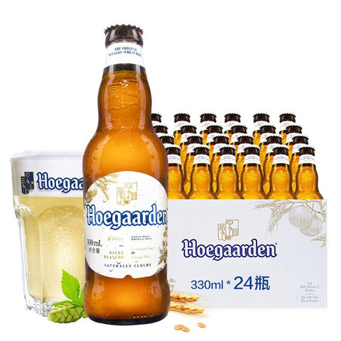 Hoegaarden 福佳 白啤酒330ml*24瓶/箱