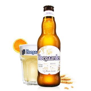 Hoegaarden 福佳 比利时风味 小麦白啤酒