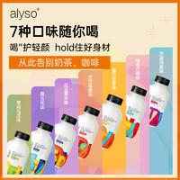alyso速溶全营养代餐奶昔早晚餐粉低热量高纤高蛋白饱腹食品