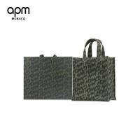APM Monaco Graffiti小托特包 飾品配飾手袋單肩包帆布包 Graffiti小托特包