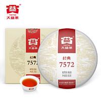 TAETEA 大益 经典7572 普洱熟茶 150g *5件