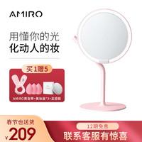 AMIRO 李佳琪推薦AMIRO化妝鏡高清日光鏡mini系列帶燈led便攜禮盒網紅美妝鏡嘉琪琦奇梳妝鏡子同款 小魔鏡櫻花粉(含放大鏡)