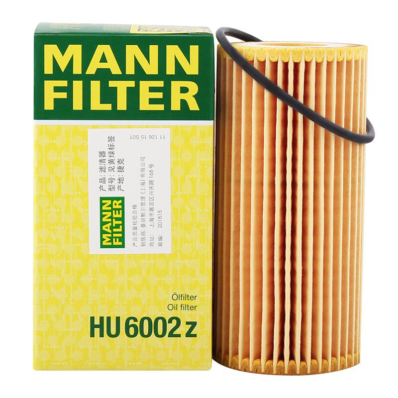 MANNFILTER 曼牌滤清器 HU6002Z 机油滤清器 凌度/帕萨特/途安/途观/途昂
