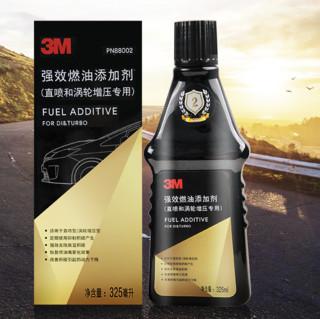 3M PN88002 汽油添加剂 325ml