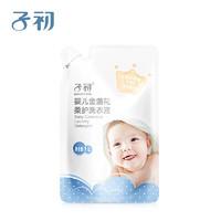 子初 婴儿金盏花柔护洗衣液宝宝多效洗衣液 1L补充装