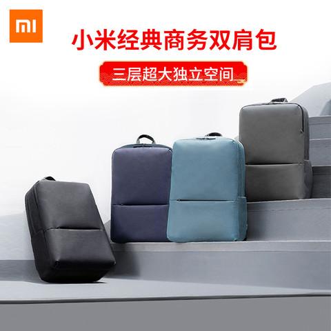 小米经典商务双肩包2男女时尚笔记本电脑包旅行大容量背包书包
