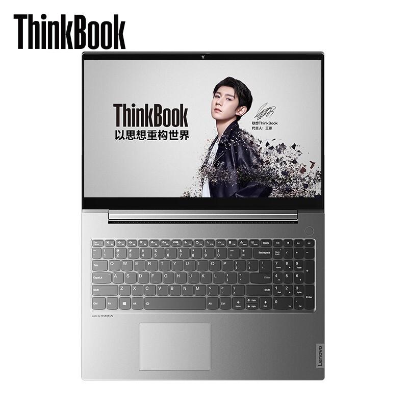 ThinkBook 15P 15.6英寸设计师笔记本电脑(i7-10870H、16GB、512GB、GTX1650Ti)
