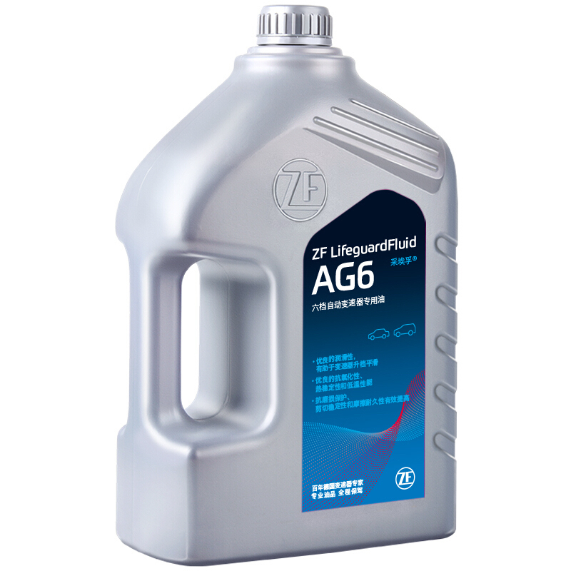 ZF 采埃孚 AG6 变速箱油 4L