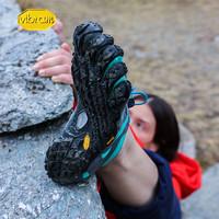 vibram Vibram五指鞋女子訓練戶外越野防穿刺登山防滑耐磨跑步鞋V-TRAIL