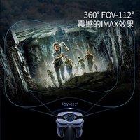 MUYKUY VR眼鏡 虛擬3D游戲電影VR一體機
