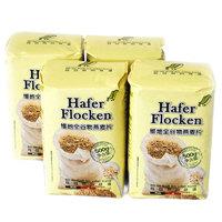 VD 维地 全谷物燕麦片 原味 500g*4袋