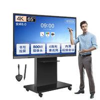 MAXHUB 视臻科技 V5 新锐版 65英寸 会议一体机套装 EC65+传屏器+笔+ST26支架